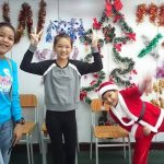 Christmas Party 2016-2017